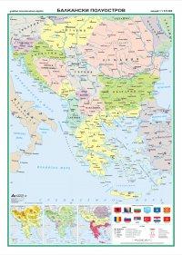 Karta Na Balkanskiya Poluostrov Politicheska Knizharnici Hiron