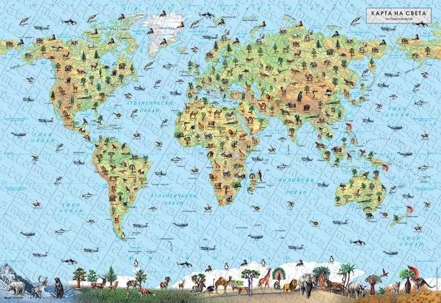 Geografski Karti Knizharnici Hiron 2000 Uchebnici Uchebni